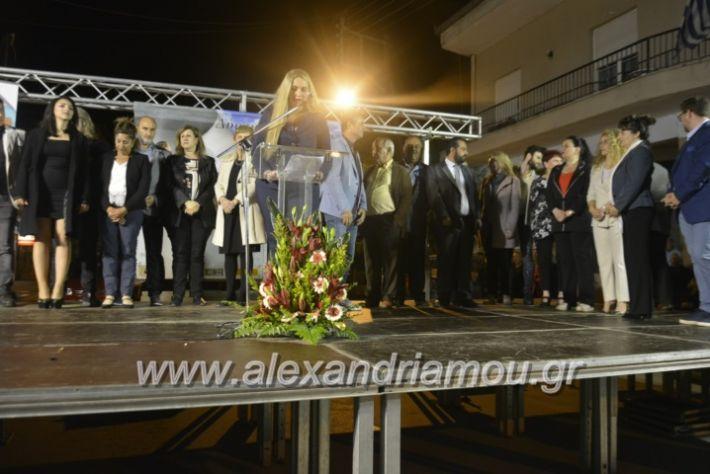alexandriamou_xalkidisomiliad22019240
