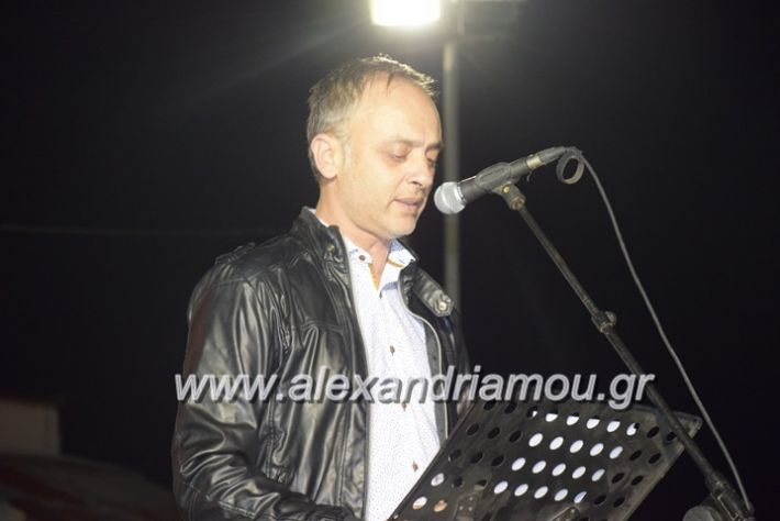 alexandriamou.gr_xoreutikakm18006