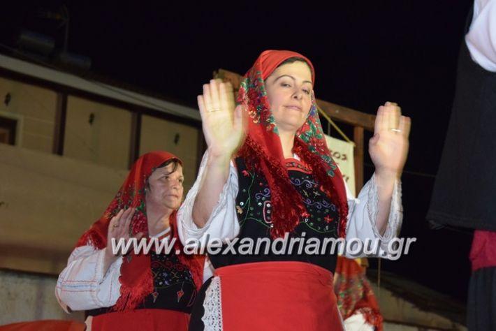alexandriamou.gr_xoreutikakm18012