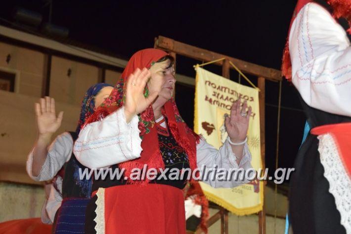 alexandriamou.gr_xoreutikakm18013