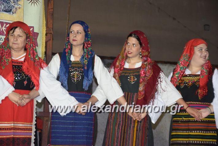 alexandriamou.gr_xoreutikakm18018