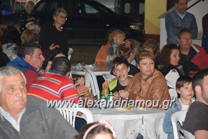 alexandriamou.gr_xoreutikakm18026