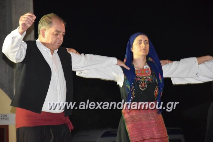 alexandriamou.gr_xoreutikakm18030