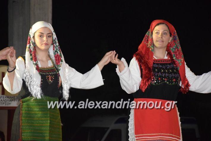 alexandriamou.gr_xoreutikakm18034