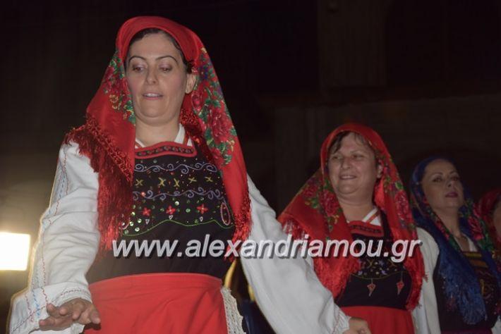 alexandriamou.gr_xoreutikakm18038