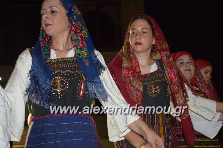 alexandriamou.gr_xoreutikakm18040