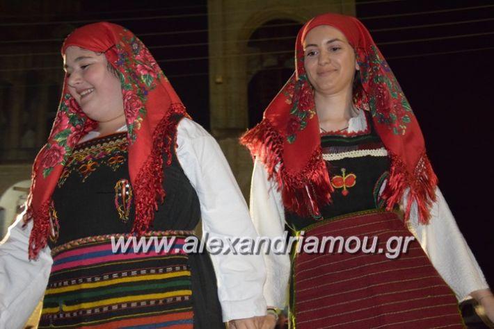 alexandriamou.gr_xoreutikakm18042