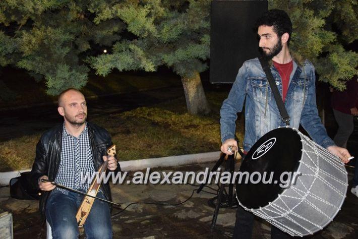 alexandriamou.gr_xoreutikakm18046