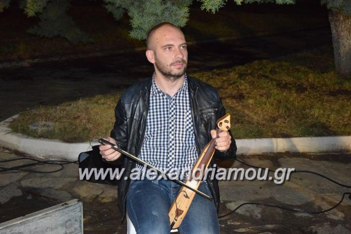 alexandriamou.gr_xoreutikakm18048