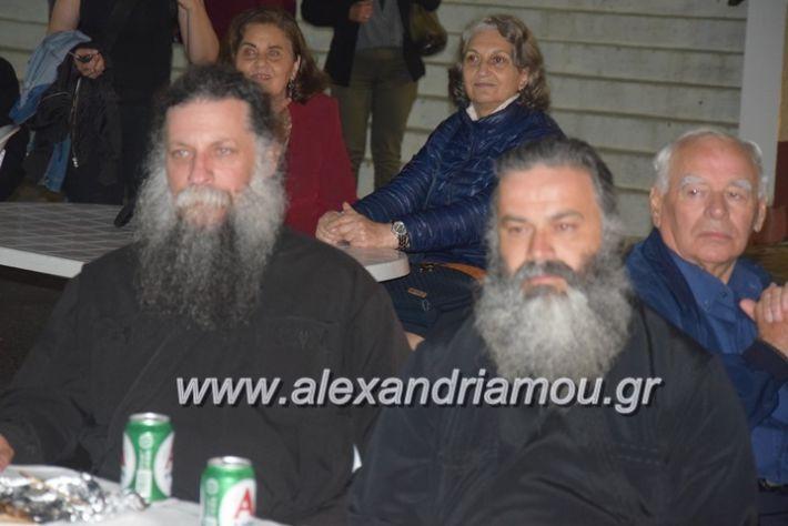 alexandriamou.gr_xoreutikakm18094