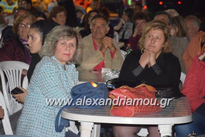 alexandriamou.gr_xoreutikakm18098