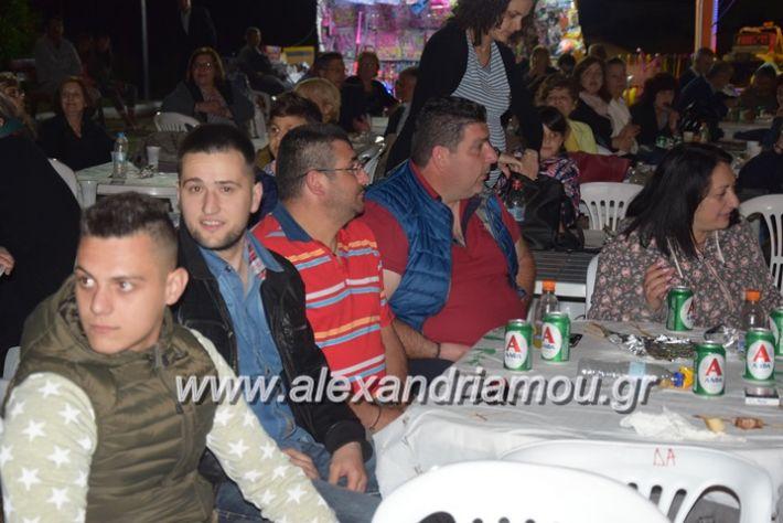 alexandriamou.gr_xoreutikakm18099