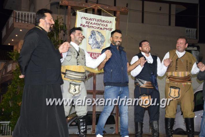alexandriamou.gr_xoreutikakm18107