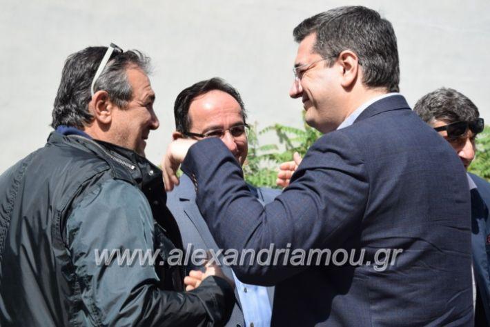 alexandriamou_kdiaviouveria15014