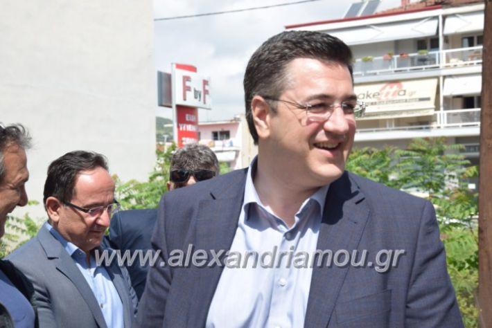 alexandriamou_kdiaviouveria15015