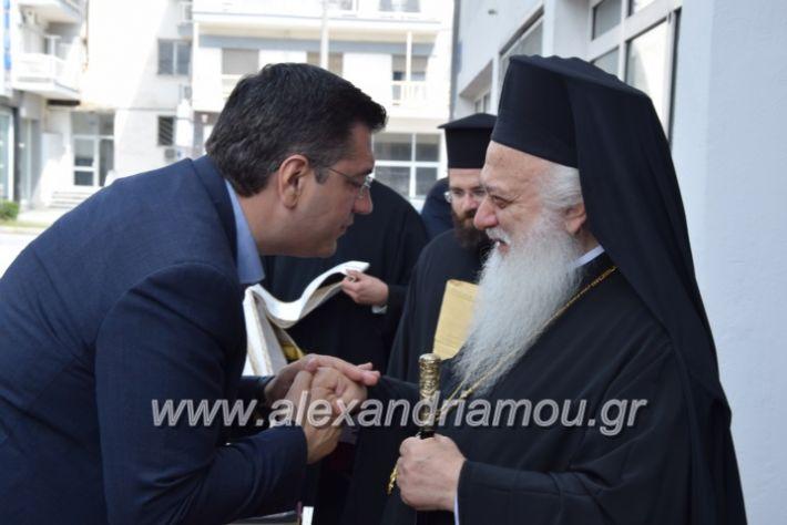 alexandriamou_kdiaviouveria15019
