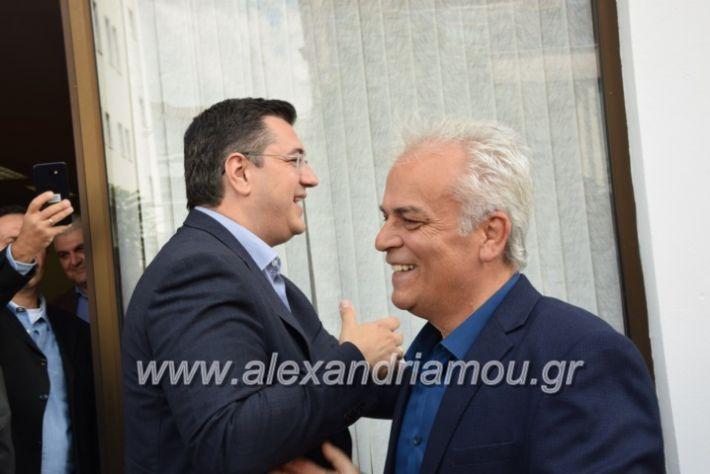alexandriamou_kdiaviouveria15023