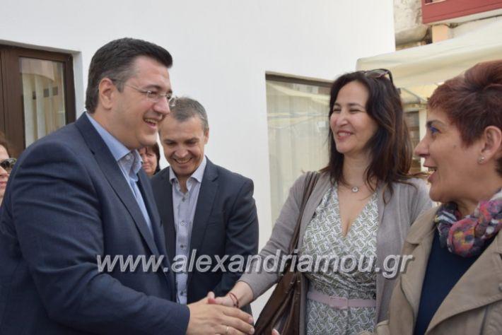 alexandriamou_kdiaviouveria15024