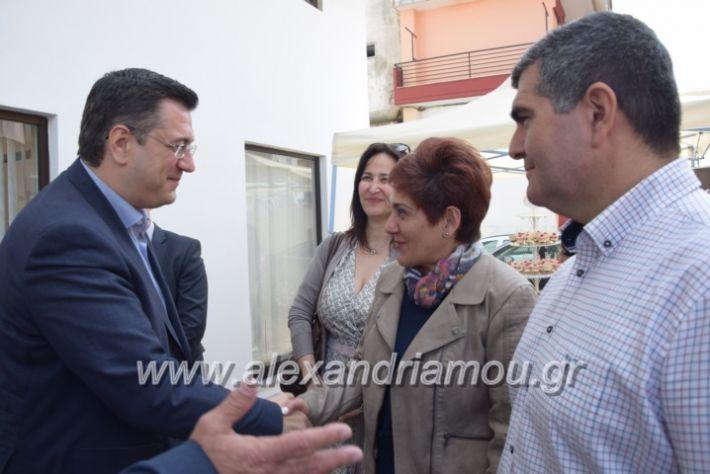 alexandriamou_kdiaviouveria15025