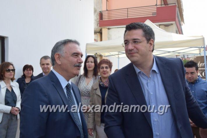 alexandriamou_kdiaviouveria15029