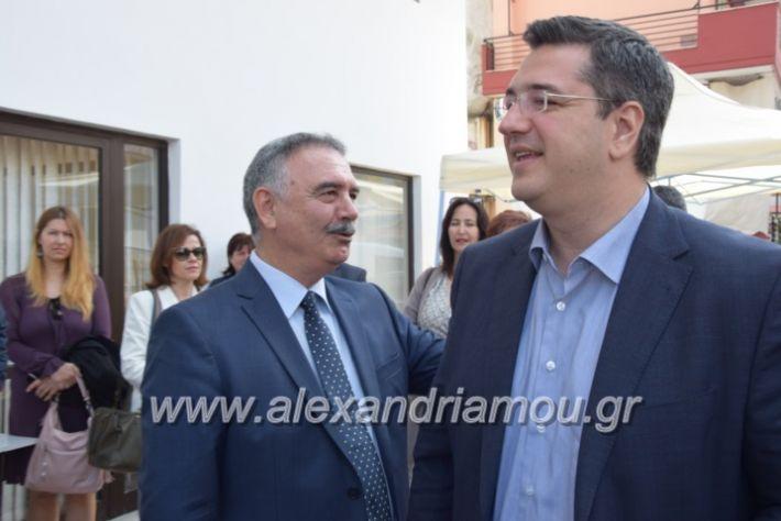 alexandriamou_kdiaviouveria15030