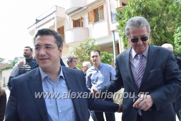 alexandriamou_kdiaviouveria15032