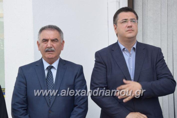 alexandriamou_kdiaviouveria15040