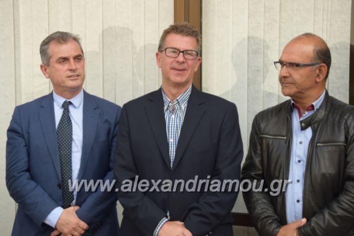 alexandriamou_kdiaviouveria15041