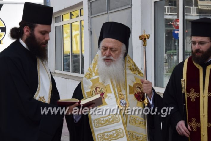alexandriamou_kdiaviouveria15043