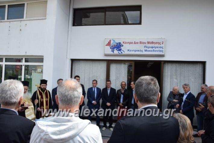 alexandriamou_kdiaviouveria15045