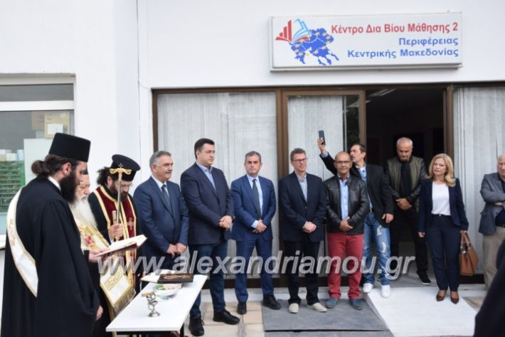 alexandriamou_kdiaviouveria15046