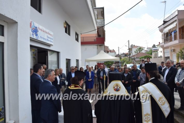 alexandriamou_kdiaviouveria15049
