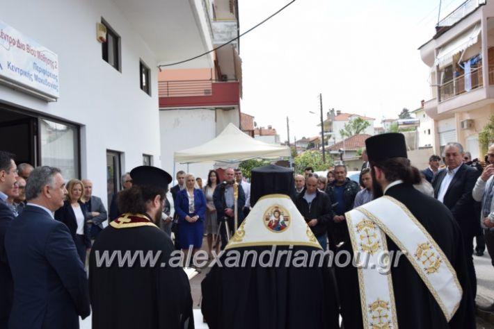 alexandriamou_kdiaviouveria15050