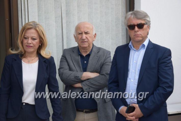alexandriamou_kdiaviouveria15051