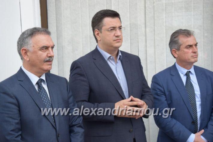 alexandriamou_kdiaviouveria15054