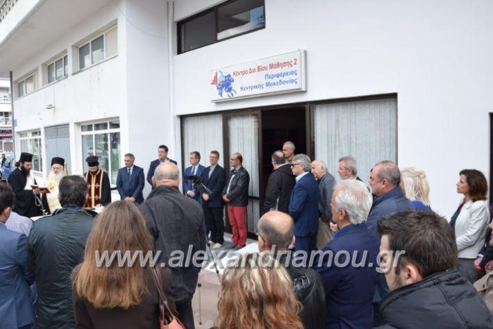 alexandriamou_kdiaviouveria15062