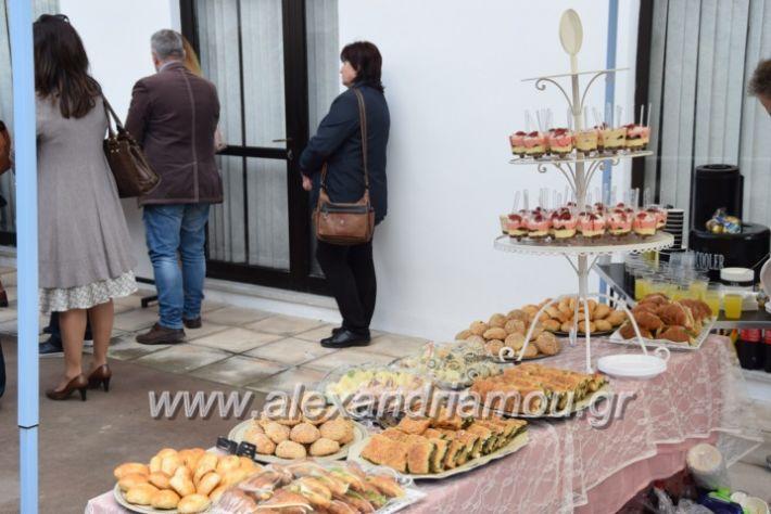 alexandriamou_kdiaviouveria15064