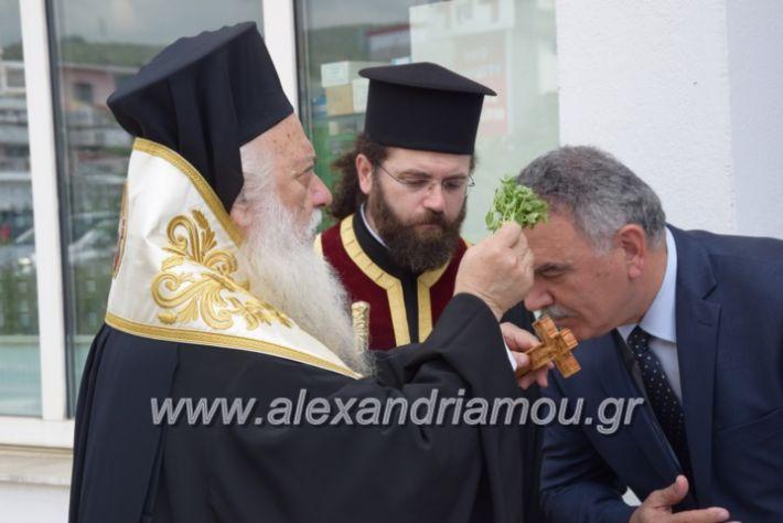 alexandriamou_kdiaviouveria15069