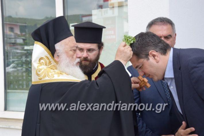 alexandriamou_kdiaviouveria15070