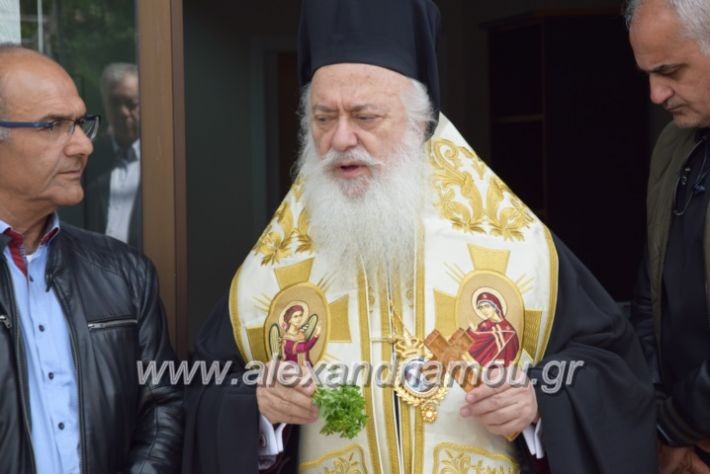 alexandriamou_kdiaviouveria15072
