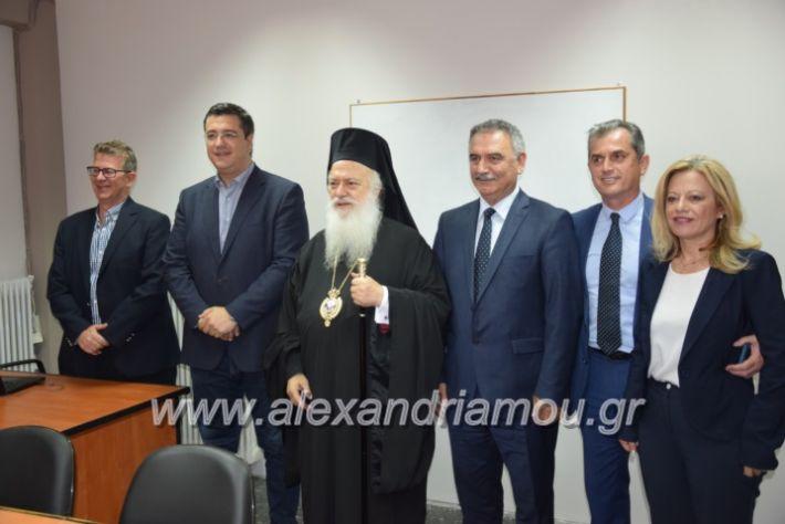alexandriamou_kdiaviouveria15075
