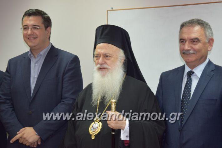 alexandriamou_kdiaviouveria15077