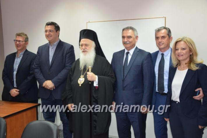 alexandriamou_kdiaviouveria15079