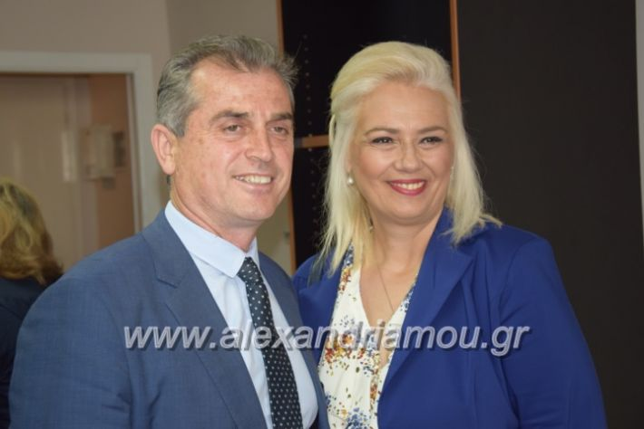 alexandriamou_kdiaviouveria15080