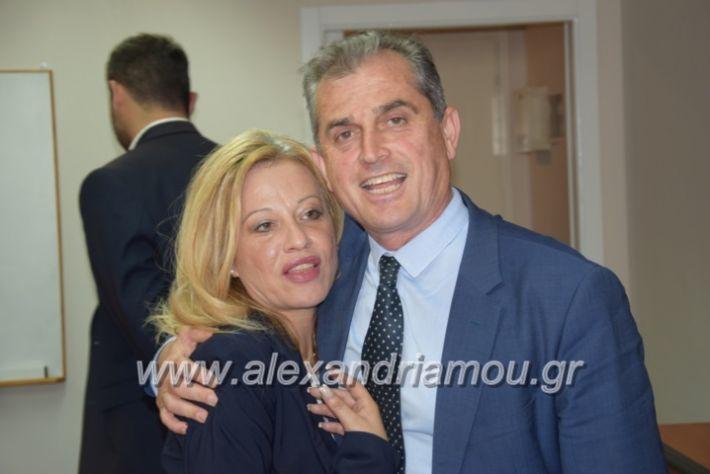 alexandriamou_kdiaviouveria15081