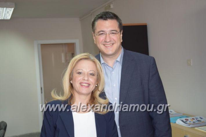 alexandriamou_kdiaviouveria15085