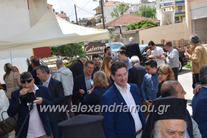 alexandriamou_kdiaviouveria15086