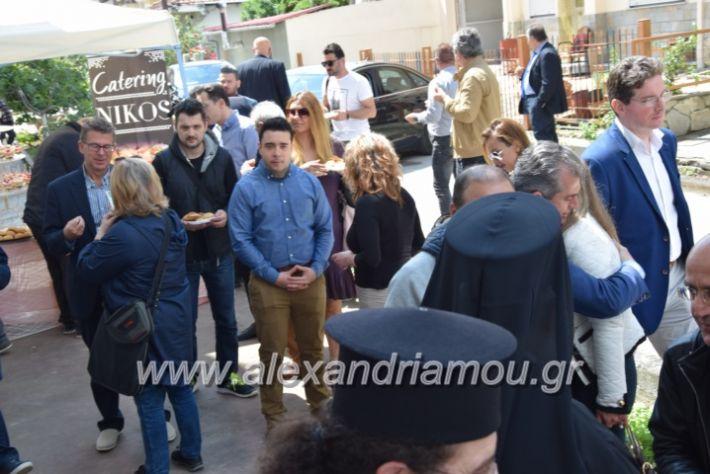 alexandriamou_kdiaviouveria15087
