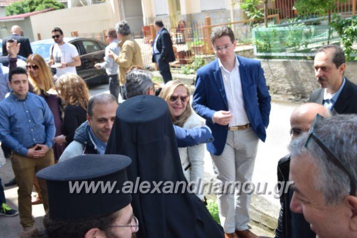 alexandriamou_kdiaviouveria15088