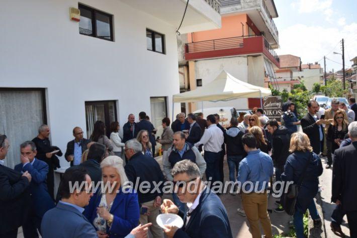 alexandriamou_kdiaviouveria15091